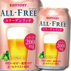 ビール・発泡酒, ノンアルコール  350ml124