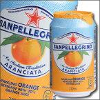 サンペレグリノ スパークリングフルーツビバレッジ アランチャータ(オレンジ)330ml×1ケース(全24本)
