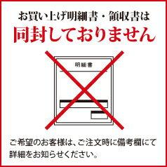 【送料無料】ポッカサッポロ 業務用ライム100...の紹介画像2