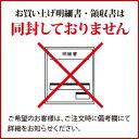 【送料無料】マルコメ ダイズラボ タコライス(2〜3人分)265g袋×2ケース(全40本) 2