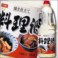 合同 割烹仕立て料理酒 1.8Lペットボトル×1ケース(全6本)【1800ml】【合同酒精】【GODO】【北海道】【オエノン】