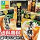 【送料無料】ミツカン 〆まで美味しい鍋つゆストレートタイプ 1袋単位で選べる12袋セット【…