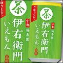 【送料無料】サントリー 緑茶 伊右衛門340g缶×2ケース(全48本)...