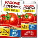 【送料無料】カゴメ トマトジュース 食塩無添加1L紙パック×2ケース(全12本)