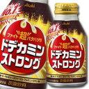 【送料無料】アサヒ ドデカミン ストロング300mlボトル缶×1ケース(全24本)