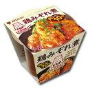 【送料無料】ミツカン CUPCOOK 鶏みぞれ煮160g×1ケース(全8本)