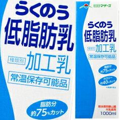 らくのうマザーズ らくのう低脂肪乳1L×2ケース(全12本)