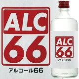 【3月31日までポイント20倍!】【送料無料】篠崎 アルコール66レッド500ml×3本セット