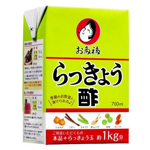 【送料無料】お多福 らっきょう酢700ml紙パック×2ケース(全30本)