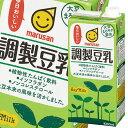 【送料無料】マルサンアイ 調製豆乳1L紙パック×2ケース(全12本)