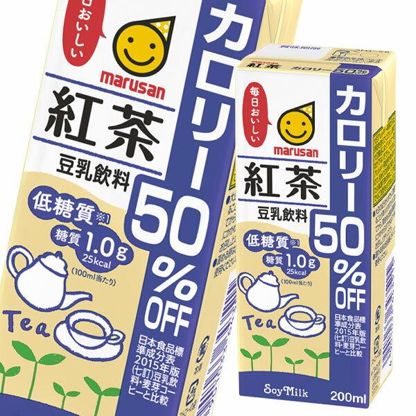 植物性ミルク, 豆乳  50200ml248