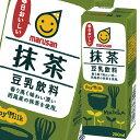 【訳あり・賞味期限2020年8月8日】マルサンアイ 豆乳飲料 抹茶200ml紙パック×1ケース(全24本)