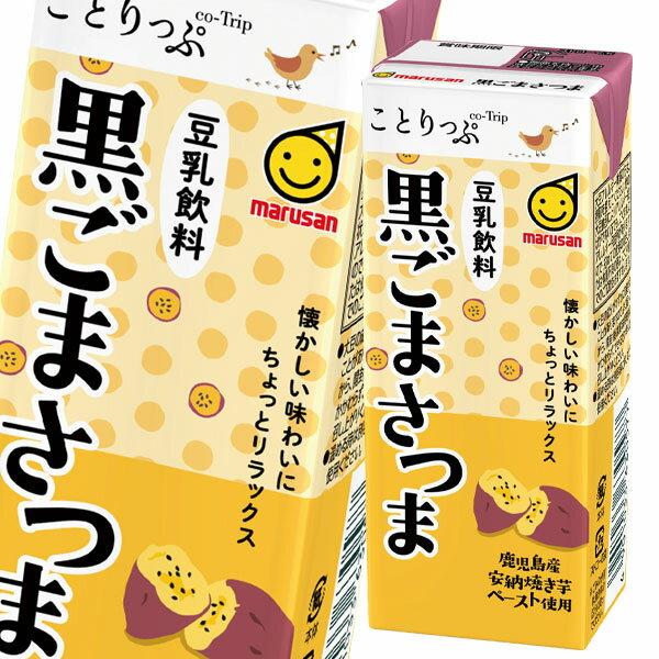 植物性ミルク, 豆乳  200ml372
