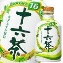 【送料無料】アサヒ 十六茶275gボトル缶×1ケース(全24本)