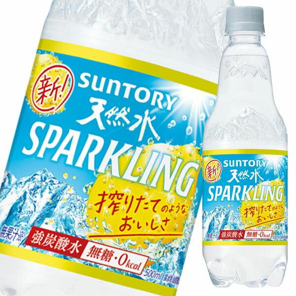 水・ソフトドリンク, 炭酸飲料  500ml124to
