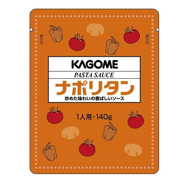 【送料無料】カゴメ ナポリタン140gパウチ×2ケース(全120本)