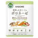 【送料無料】カゴメ 根菜と大豆ミートのボロネーゼ140gパウチ×1ケース(全30本)
