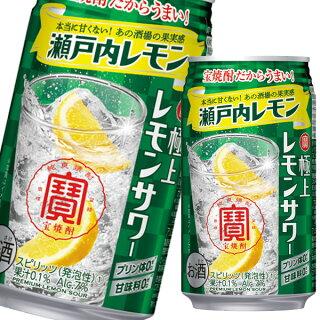 極上レモンサワー瀬戸内レモン