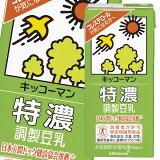 【送料無料】キッコーマン 特濃調製豆乳(特定保健用食品)1L紙パック×4ケース(全24本)