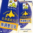 【送料無料】キッコーマン 北海道産大豆 無調整豆乳1L紙パック×3ケース(全18本)
