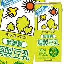 【送料無料】キッコーマン 低糖質 調製豆乳1L紙パック×2ケース(全12本)