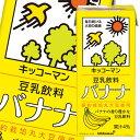 【送料無料】キッコーマン 豆乳飲料 バナナ1L紙パック×4ケース(全24本)