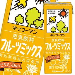【送料無料】キッコーマン 豆乳飲料 フルーツミックス200ml紙パック×2ケース(全36本)