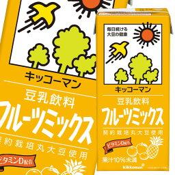 【送料無料】キッコーマン 豆乳飲料 フルーツミックス1L紙パック×2ケース(全12本)