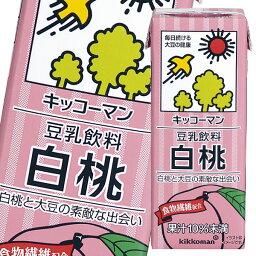 【送料無料】キッコーマン 豆乳飲料 白桃200ml紙パック×1ケース(全18本)