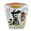 【送料無料】ヤマク 蔵のあま酒180gカップ×1ケース(全12本)
