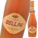 ケーファー ベリーニ フリザンテ750ml瓶×1本