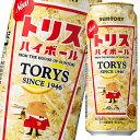 サントリー トリスハイボール 濃いめ 350ml×24缶(1ケース)