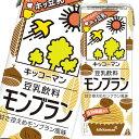 【送料無料】キッコーマン 豆乳飲料 モンブラン200ml紙パック×1ケース(全18本)