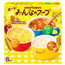 【送料無料】ポッカサッポロ 選べる!みんなのスープ箱97.4g×1ケース(全40本) 1