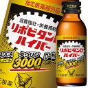 アリナミンVゼロ(50mL×10本)【rb_pcp】武田コンシューマーヘルスケア Takeda Consumer Healthcare Company