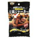 【ネコポス便】【送料無料】タナカショク 百三珍 豆腐ジャーキー40g袋×5袋セット