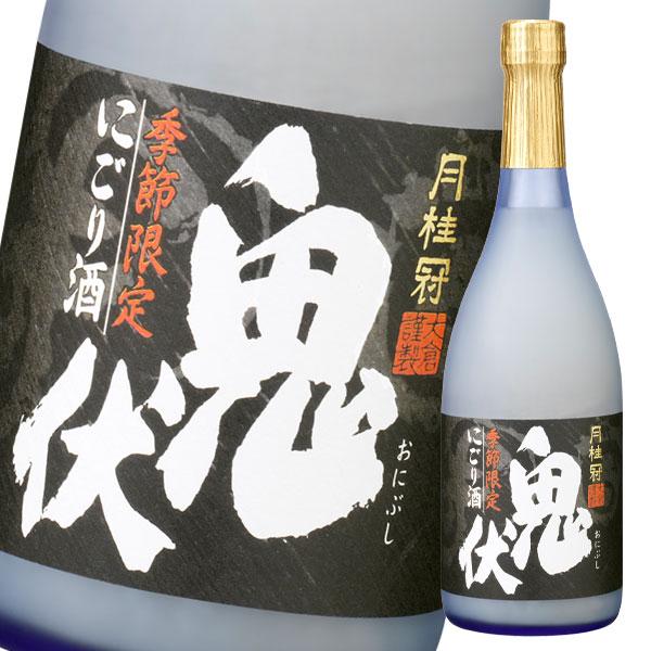 【送料無料】月桂冠 にごり酒 鬼伏715ml瓶×2ケース(全24本)