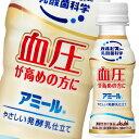 【送料無料】アサヒ アミール やさしい発酵乳仕立て100ml×2ケース(全60本)