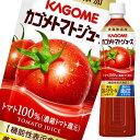 【送料無料】カゴメ トマトジュース 食塩無添加720mlスマートPET×1ケース(全15本)