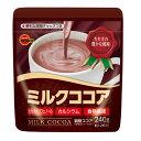 【送料無料】ブルボン ミルクココア240g袋×1ケース(全24本)
