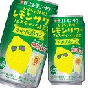 【送料無料】宝酒造 寶 極上レモンサワー すっきり定番レモン350ml缶×1ケース(全24本)