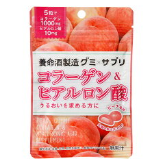 【送料無料】養命酒グミ×サプリコラーゲン&ヒアルロン酸40g袋×1ケース(全30本)