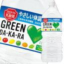 【送料無料】サントリー GREEN DA・KA・RA2L×1ケース(全6本)