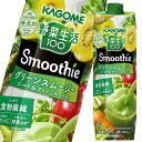 【送料無料】カゴメ 野菜生活100Smoothie グリーンスムージーゴールド&グリーンキウイMix1000g×3ケース(全18本)
