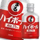 【送料無料】白鶴酒造 白鶴 まる ハイボール270mlボトル缶×2ケース(全48本)