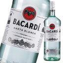 【送料無料】バカルディ スペリオール1.5L瓶×2ケース(全12本)