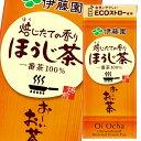 【送料無料】伊藤園 お〜いお茶 ほうじ茶250ml紙パック×3ケース(全72本)