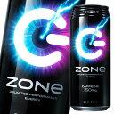 【送料無料】サントリー ZONe Ver.2.0.0 500ml缶×1ケース(全24本)【新商品】【新発売】