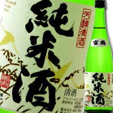 日本酒, 純米酒  720ml3