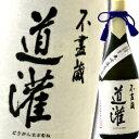 滋賀県・太田酒造 道灌 大吟醸720ml×1本(桐箱入)